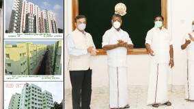 cm-palanisamy-opens-housing-board-houses