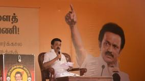 will-revive-tamilians-livelihood-stalin-at-ramnad