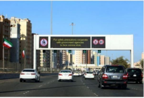 two-week-ban-on-foreigners-in-kuwait