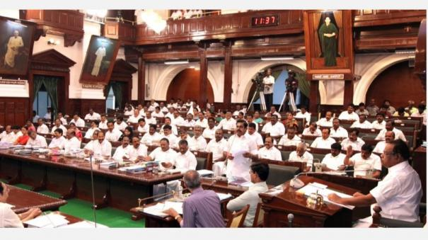 legislature-assembly-adjournment-without-mentioning-the-closing-date