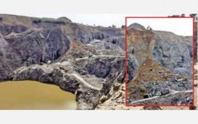 stone-quarry-accident
