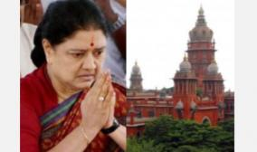 sasikala-flagpole-erected-in-front-of-mgr-house-mgr-family-lawsuit-seeking-removal