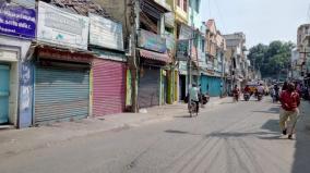 virudhunagar-traders-protest