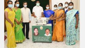 tailoring-co-operative-society-for-transgender-special-processor-chief-minister-palanisamy-started