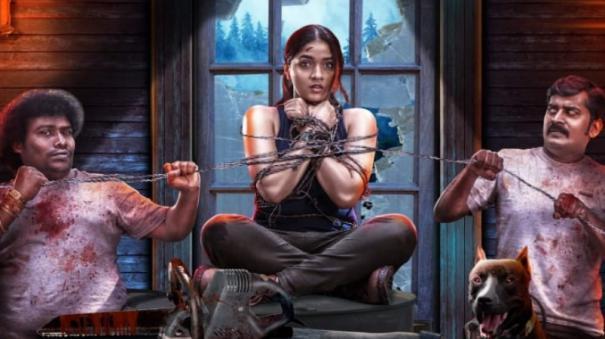 trip-movie-tamil-review-hindu-tamil