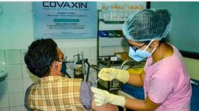 over-54-lakh-people-vaccinated-against-covid-19-in-india-health-ministry