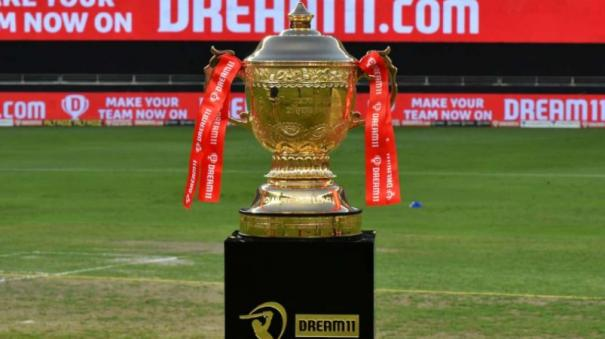 ipl-2021-which-players-have-set-the-highest-base-price-for-the-auction