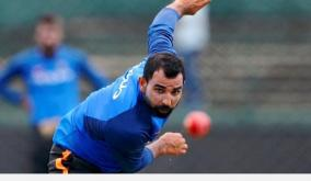 shami-resumes-training-may-be-available-for-3rd-test-against-england