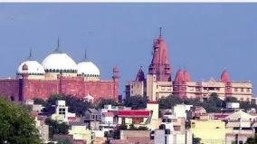 plea-for-removal-of-mathura-s-shahi-idgah-mosque-court-issues-notices