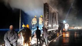 accident-in-bargur-clothe-container-gets-damaged
