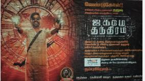 dhanush-fans-poster-over-jagame-thandhiram-release