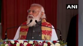 foreign-powers-planning-to-attack-india-s-identity-associated-with-tea-pm-modi