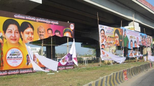 banners-welcoming-sasikala-damaged