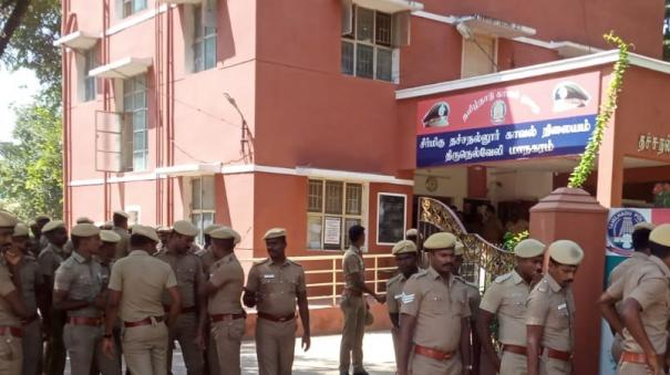 four-persons-have-surrendered-in-court-in-connection-with-the-bomb-blast-in-front-of-the-police-station-in-nellai