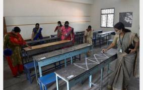 school-open