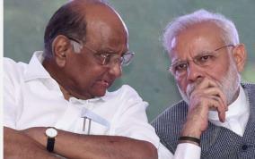 pm-rajnath-gadkari-should-hold-talks-with-farm-unions-pawar