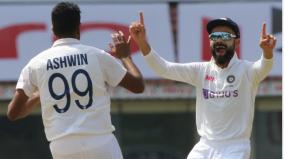 first-test-india-all-out-for-337-give-england-241-run-lead