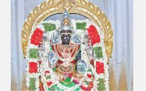 iswarya-mahalakshmi