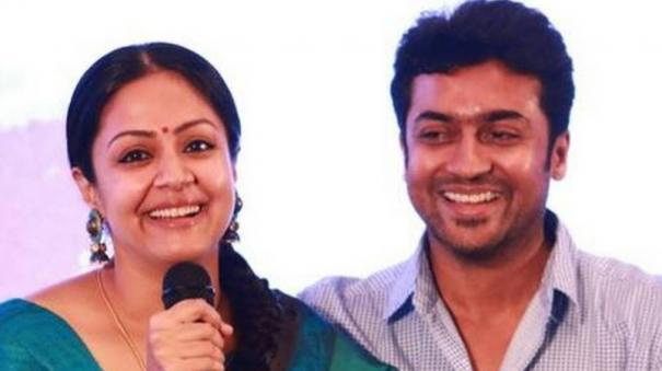suriya-jyothika-in-halitha-shameem-direction