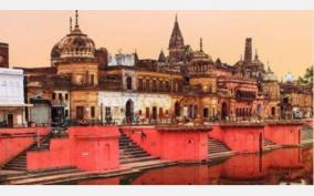 land-of-ayodhya-mosque