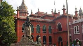 highcourt-order-on-ramavaram-case