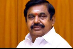 rs-20-crore-sports-infrastructure-incentives-for-players