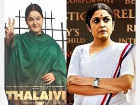 deepa-ongoing-case-against-thalaivi-queen-film-judgment-adjourned-end-of-the-argument