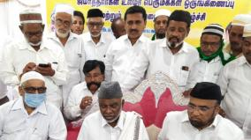muslim-league-on-puduchery-assembly-election