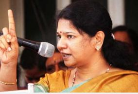 chief-minister-green-betrays-farmers-by-supporting-new-agricultural-laws-kanimozhi-speech