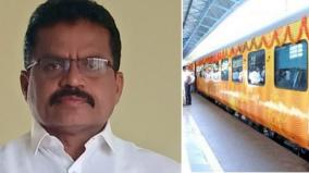 tejas-train-to-stop-at-dindigul-railway-station-from-april-2-mp-veluchamy-information