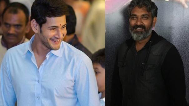 ssrajamouli-mahesh-babu-movie-to-be-an-adventure