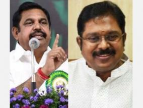 those-who-relied-on-ttv-dhinakaran-stood-in-the-middle-of-the-street-chief-minister-palanisamy-s-speech