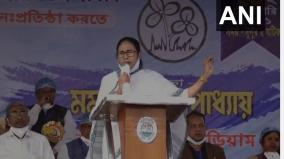won-t-allow-bjp-to-turn-bengal-into-crematorium-says-mamata-banerjee