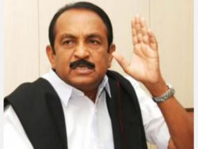 is-there-no-place-for-tamil-in-kendriya-vidyalaya-schools-indian-unity-is-questionable-vaiko