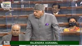 farm-laws-not-religious-scriptures-that-changes-cannot-be-made-farooq-abdullah