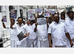 the-affair-that-took-gutka-into-the-legislature-rights-committee-notice-against-dmk-members-high-court-quashes