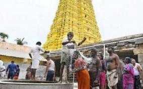 thai-amavasai-rameswaram
