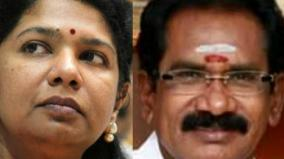 sellur-raju-slams-kanimozhi