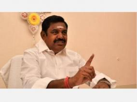bomb-threat-to-chief-minister-palanisamy-s-residence-tiruppur-person-arrested