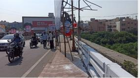 chief-minister-s-welcome-banners-on-the-sidewalks-above-tirupur-public-dissatisfaction