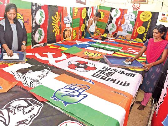 flags-of-parties
