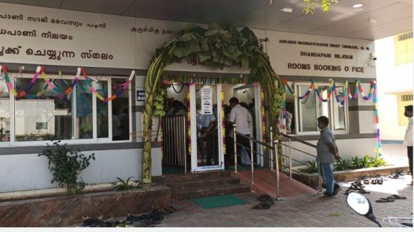 palani-temple-hostels-opens-today