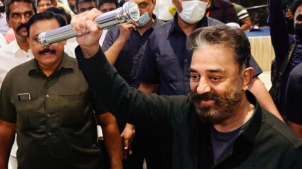 kamal-haasan-becomes-permanent-chairman-of-makkal-neethi-mayyam-general-body-meeting-resolution-as-chief-ministerial-candidate