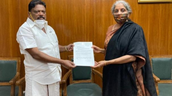 nellai-mp-meets-central-finance-minister