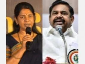 was-it-your-ability-to-be-in-power-for-4-years-or-did-the-bjp-wait-kanimozhi-question-to-chief-minister-palanisamy