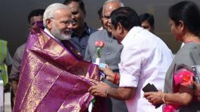 the-prime-minister-who-will-arrive-in-chennai-on-february-14-after-the-corona-curfew-will-launch-projects-including-the-metro-rail