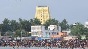 rameswaram-agni-theertha-kadal-thronged-by-devotees