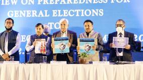 sunil-arora-on-tn-assembly-election