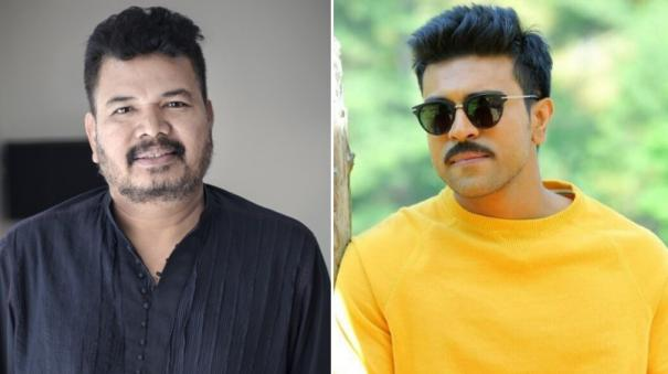 shankar-and-ramcharan-team-up