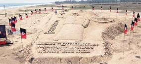 sand-sculpture-for-palanisamy